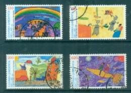 Greece 2000 Children's Stamp Designs FU - Greece