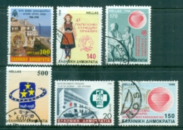 Greece 1998 Anniversaries FU - Greece