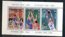 Greece 1987 Basketball MS MUH - Greece