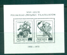 Poland 1975 Flowers Black Print  MS MUH Lot58734 - 1944-.... Republic