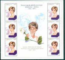 Azerbaijan 1998 Princess Diana In Memoriam, Portrait Of A Princess & Queen MS MUH - Azerbaïjan
