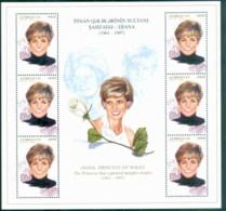 Azerbaijan 1998 Princess Diana In Memoriam, Memories Of A Princess MS MUH - Azerbaïjan