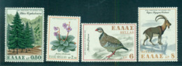 Greece 1970 Nature Conservation Year MUH Lot58559 - Greece
