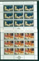 Yugoslavia 1975 Europa Sheetlets MUH Lot40671 - Yugoslavia