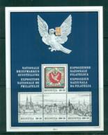 Switzerland 1995 Basler Taube '95 Stamp Ex.MUH Lot59013 - Switzerland