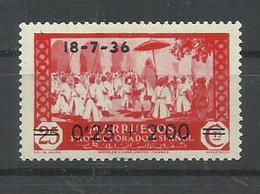 MARRUECOS  EDIFIL 161  MH  * - Marruecos Español