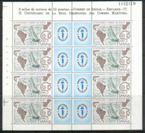 Spain 1977 ESPAMER '77 Stamp Ex, Sailing Ship & Map MS MUH - 1971-80 Unused Stamps