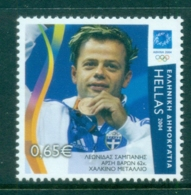 Greece 2004 Summer Olympic Medal Winner, Sampanis Drug Cheat (litho) MUH - Greece