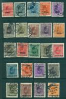 Yugoslavia 1928-33 King Alexander Asst Opt/Surch () FU Lot40341 - Yugoslavia