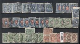 Russia 1910's Assorted Oddments FU - 1857-1916 Empire