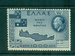 Greece 1950 Battle Of Crete MLH Lot56174 - Greece