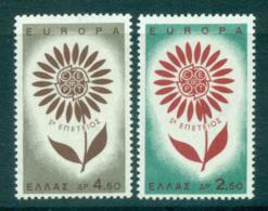 Greece 1964 Europa, Daisy Of Petals MUH Lot65373 - Greece