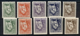Russia 1910's White Russian Perf + IMPERF (faults) MLH - 1857-1916 Empire