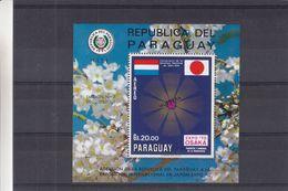 Paraguay - Michel BF 148 ** - MNH - SPECIMEN - Muestra - Expo Osaka 70 - Drapeaux - Fleurs - Tirage 500 - Paraguay