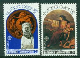 Greece 1982 Europa MUH Lot15405 - Greece