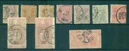 Greece 1896 On Assorted Oddments (faults) FU Lot56137 - Unclassified