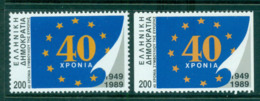 Greece 1989 Council Of Europe + Ex Booklet MUH Lot58580 - Greece