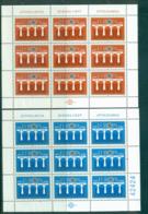 Yugoslavia 1984 Europa Sheetlets MUH Lot40678 - Yugoslavia