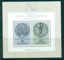 Iceland 1983 Nordia MS MUH Lot32620 - Unused Stamps