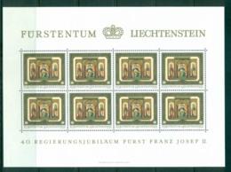 Liechtenstein 1978 80rp Vaduz Castle Chapel Sheetlets MUH Lot59518 - Liechtenstein