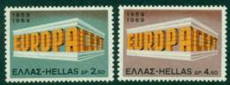 Greece 1969 Europa MUH Lot15390 - Greece