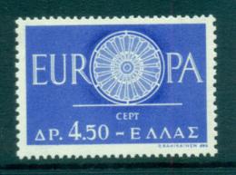 Greece 1960 Europa, Spoked Wheel MUH Lot65302 - Greece