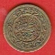 TUNISIA   #   20 Millièmes  FROM 1960 - Tunisie