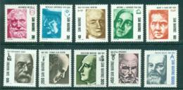 San Marino 1982 Portraits Famous Men MUH Lot40232 - Unused Stamps