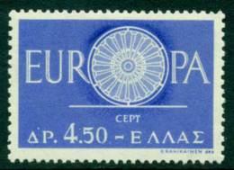 Greece 1960 Europa MLH Lot15380 - Unclassified