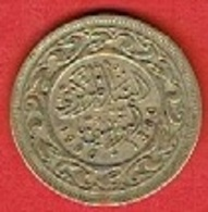 TUNISIA   #   50 Millièmes  FROM 1960 - Tunisie