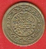 TUNISIA   #   100 Millièmes  FROM 1960 - Tunisie