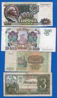 Russie  10  Billets - Russland