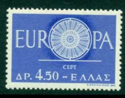 Greece 1960 Europa MUH Lot15379 - Unclassified