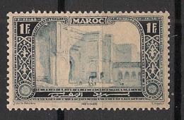 Maroc - 1917 - N°Yv. 76 - Meknès 1f - Neuf  ** / MNH / Postfrisch - Morocco (1891-1956)