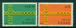 Greece 1971 Europa MUH Lot15392 - Greece