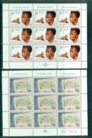 Yugoslavia 1985 Europa Sheetlets MUH Lot40679 - Yugoslavia