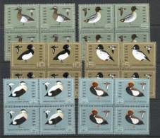 Poland 1985 Water Birds Blk4 MUH - 1944-.... Republic