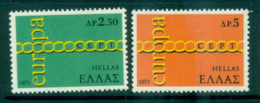 Greece 1971 Europa, Chain Through O MUH Lot65514 - Greece