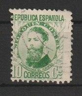 MiNr. 619 Spanien 1931, Sept./1932. Freimarken: Persönlichkeiten. - 1931-Heute: 2. Rep. - ... Juan Carlos I