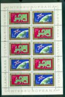 Romania 1974 IECEC Sheetlet MUH Lot58743 - 1948-.... Republics