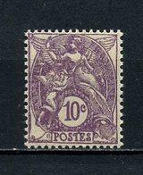 FRANCE 1927  N° 233 ** Neuf MNH Superbe C 8 € Type Blanc GE Thomas - Neufs
