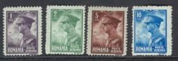 Romania 1930 King Carol II MLH Lot14291 - Unclassified