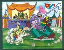 Romania 1985 Disney, Tournament MS MNG Lot77506 - 1948-.... Republics