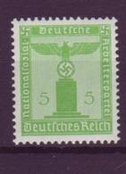 Dt. Reich Dienst D 147 Mit WZ Einzelmarke 5 Pf Postfrisch - Dienstpost