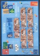 France 2000 Summer Olympics, Sydney Sheetlet CTO - France