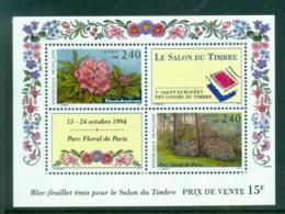 France 1994 European Stamp Ex, Flower (i) MS MUH Lot57341 - France