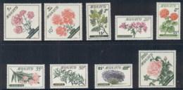 Monaco 1959 Flowers MUH - Unclassified