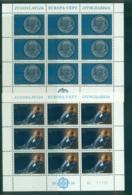 Yugoslavia 1980 Europa Sheetlets MUH Lot40674 - Yugoslavia