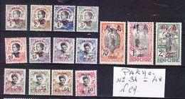 TIMBRE................FRANCE COLONIE FRANÇAISE PAKHOI SÉRIE N° 34 A 48 - Pakhoï (1903-1922)
