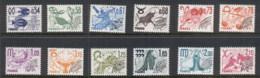 France 1977-78 Zodiac Signs Precancels MUH - France